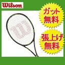 ウィルソン ( Wilson ) 硬式ラケット 未張り上げ ( メンズ ・ レディース ) BLADE 98 WRT723420