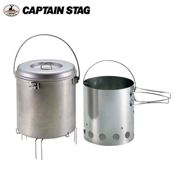 キャプテンスタッグ CAPTAIN STAG大型火消しつぼ 火起し器セットM-6625アウトドア ストーブアクセサリアウトドア キャンプ BBQ バーベキュー ストーブ類 アクセ