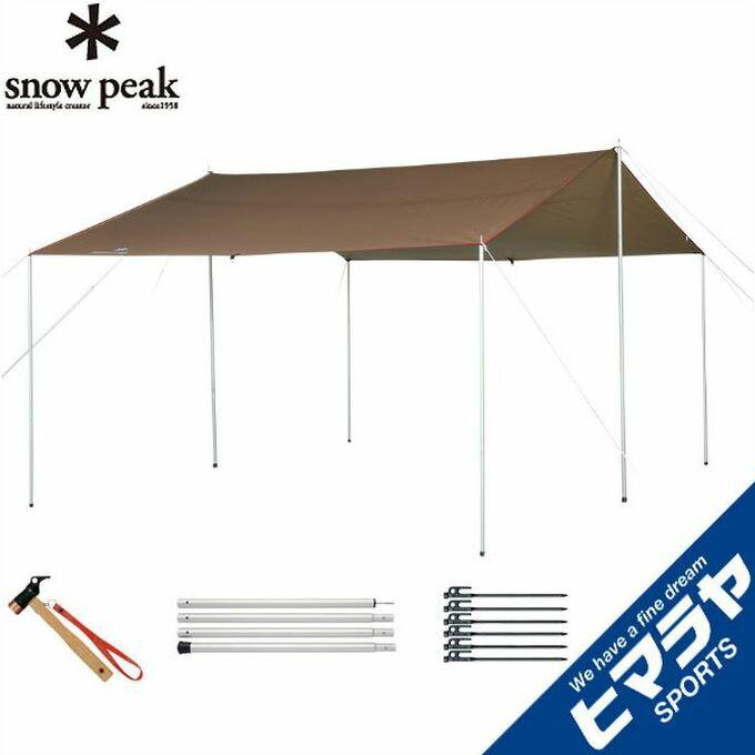 スノーピーク snow peak タープ Tarp HDタープシールド レクタM Pセット TP-841S