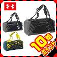 アンダーアーマー(UNDER ARMOUR) UA コンテインダッフルII AAL1624 スポーツアクセサリ スポーツバッグ(メンズ)【UASSS】