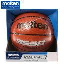 モルテン バスケットボール 7号球 人工皮革 練習球 B7C3550 molten