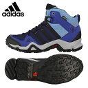 アディダス(ADIDAS) AX2 MID GTX B40224 トレッキングシューズ 登山靴(レディース)