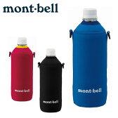 モンベル(mont-bell)ペットボトル サーモカバー 0.5L1123933トレッキング アクセサリー(アウトドア 山登り 登山 トレッキング 通販 楽天)