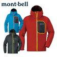モンベル(mont-bell) トレントフライヤー ジャケット Men's 1128541 トレッキング レインウェア (メンズ)