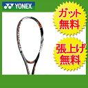 ヨネックス( YONEX )テニス 軟式テニスラケット 未張り上げ ソフトテニスラケットレーザーラッシュ9VLR9V-687