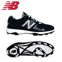 ニューバランス New BalanceL2000 SB2野球スパイク 野球 ポイントスパイク