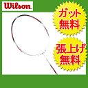 【ヒマラヤ限定モデル】 ウィルソン ( Wilson ) バドミントンラケット 未張り上げ レコン100 WRT857260