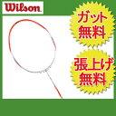 【D10倍 P7倍 G5倍 12/8 1:59まで】【ヒマラヤ限定モデル】 ウィルソン ( Wilson ) バドミントンラケット 未張り上げ レコン100 W..