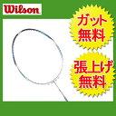 【ヒマラヤ限定モデル】 ウィルソン ( Wilson ) バドミントンラケット 未張り上げ レコン100 WRT857360