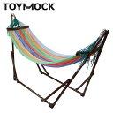 トイモック(TOYMOCK) トイモック MOZ-4-03 アウトドアファニチャー ハンモック 自立式