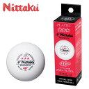 ニッタク(NITTAKU) プラ3スタープレミアム NB-1300 WH 卓球ボール(3個入り)