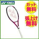 ヨネックス YONEX硬式テニスラケット 未張り上げS-FiT RadiaSFR-327