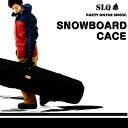 エスエルキュー SLQお値打ち スノーボード ボードケース3way レディース メンズ 6SL130901-02