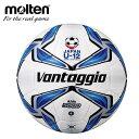 モルテン(molten) ヴァンタッジオ5000キッズ(WH/BL) F4V5000 サッカー 4号ボール