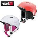 ヘッド(HEAD) スキー・スノーボード ヘルメット(ジュニア) STAR【15-16 2016モデル】