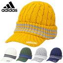 【2015年秋冬モデル】 アディダス(ADIDAS) ADICROSS ケーブルニットキャップ BCW41 ゴルフ ニット帽・帽子(レディース)防寒