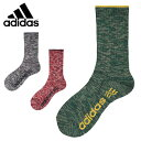 【2015年秋冬モデル】 アディダス(ADIDAS) ADICROSS マルチカラーソックス BCW09 ゴルフウェア 靴下(メンズ)
