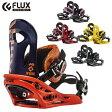 【2015‐16モデル】フラックス ( FLUX ) スノーボードビンディング バインディング PRスノボ ボード
