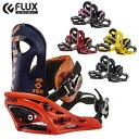 フラックス FLUX スノーボードビンディング PR 15-16 2016モデル スノボバインディング