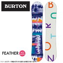 【2015‐16モデル】 バートン(BURTON)フリースタイルスノーボード(レディース) FEATHER フェザー【BUCL】