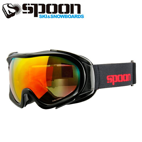 スプーン(SPOON) ZOW(S.BK/OGRD)SDP-674-1 スキー・スノーボード 眼鏡対応ゴーグル(メンズ・レディース) 2016年
