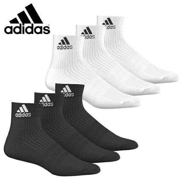 (アディダス)adidas トレーニング 3S パフォーマンス 3Pショートソックス KAW64 [ユニセックス]