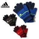 アディダス(adidas) 手袋(メンズ・レディース) ニットグローブ BCL62防寒