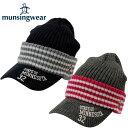 マンシングウェア MunsingwearRツバ付ニットビーニーRMA3019ゴルフ 帽子 キャップ メンズ防寒