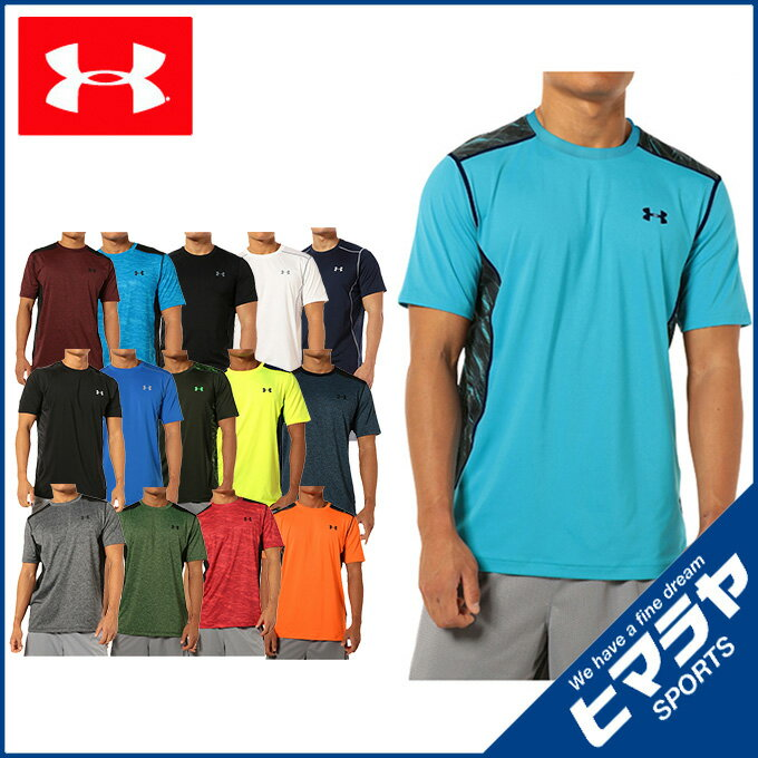 ������������ޡ���UNDER ARMOUR�� ��ǽT����ġ�UA HIIT HG SS MTR3763