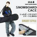 エスエルキュー(SLQ) スノーボード ソールカバー (メンズ・レディース) 6SL130902-01スノーボードケース