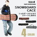 エスエルキュー SLQスノーボード ソールカバー メンズ レディース6SL130902-02スノーボードケース