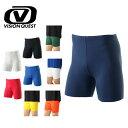 ビジョンクエスト VISION QUEST サッカー ショートタイツ メンズ レディース パワータイツ VQ540406F05