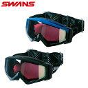 スワンズ SWANSスキー スノーボード ゴーグル メンズ眼鏡対応GOGGLEGUEST-MPDH
