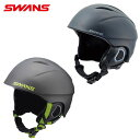 スワンズ SWANSスノーボードヘルメット メンズ レディースHSF-130【15-16 2016モデル】
