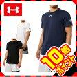 アンダーアーマー(UNDER ARMOUR) バスケットボール Tシャツ(メンズ) ハードワークSS III MBK3109【UASSS】【16SUAC】
