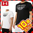 アンダーアーマー(UNDER ARMOUR) バスケットボール Tシャツ(メンズ) ベースラインSSシャツ MBK2249【UASSS】【16SUAC】
