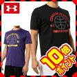 アンダーアーマー(UNDER ARMOUR) バスケットボール Tシャツ(メンズ) コマンドリスペクトSSシャツ MBK2250【UASSS】【16SUAC】