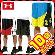 アンダーアーマー(UNDER ARMOUR) バスケットボール バスケットパンツ(メンズ) モーマニーショーツ MBK1460 【UASSS】【16SUAC】