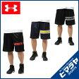 アンダーアーマー(UNDER ARMOUR) バスケットボール バスケットパンツ(メンズ) ラリーショーツ MBK2256【UASSS】【16SUAC】