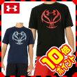アンダーアーマー(UNDER ARMOUR) バスケットボール Tシャツ(ジュニア) バスケットボールアイコンSSシャツ BBK2261【UASSS】【16SUAC】