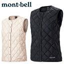モンベル(mont bell) フリースベスト レディース スペリオダウン ラウンドネックベスト Women's 1101506