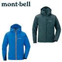 モンベル(mont-bell) ライトシェルパーカ 1106561 トレッキングウェア(メンズ)