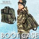 エスエルキュー(SLQ) スキーブーツケースBOOT CASE6SL130803-01