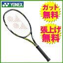 【ポイント5倍 5/20 20:00〜5/25 1:59迄】 ヨネックス YONEX硬式テニスラケット Eゾーン ディーアール 100EZD100 286