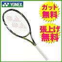 ヨネックス YONEXテニス硬式テニスラケットEZONE DR 108Eゾーン ディーアール 108EZD108-286