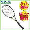 ヨネックス YONEX硬式テニスラケット 未張り上げEゾーン ディーアール 98EZD98 286