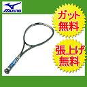 ミズノ ( MIZUNO ) テニス 軟式ラケット 未張り上げ ジストZゼロカウンター 63JTN63009