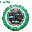 【基本送料無料 9/1(木)9:59まで】ヨネックス(YONEX) BG66FORCE(011) BG66F-1 バドミントン ガット ストリング