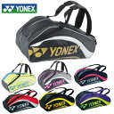 ヨネックス YONEXラケットバッグ6 リュック付BAG1612Rテニス バッグ