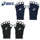 アシックス(ASICS) 手甲 XBG032 バスケットボール アクセサリ 手袋 (メンズ・ジュニア)